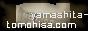 WWW.YAMASHITA-TOMOHISA.COM